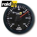 raid hp SPORT - Außentemperatur/Thermometer/Frost-Anzeige - Instrument